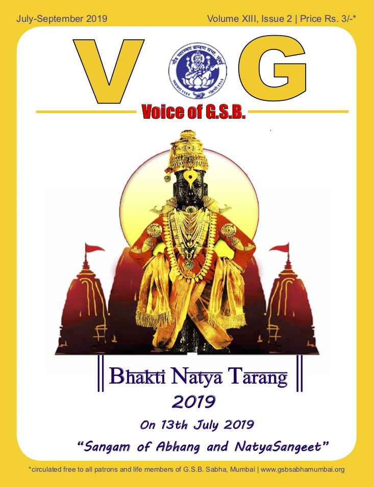 Voice of GSB July-Sep 2019