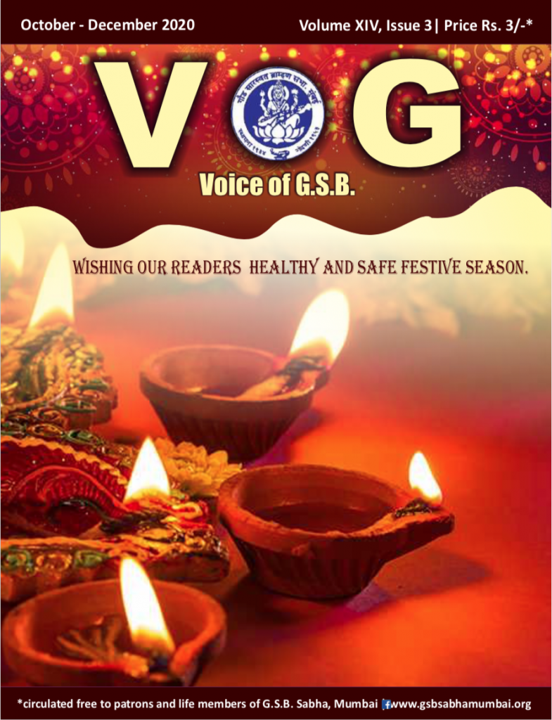 VOG Oct 2020 to December 2020 Issue 3 SE